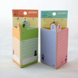 무민 인덱스 포스트잇 (2color)