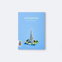 컨셉진 conceptzine vol.49