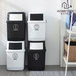 홈트너  가정용 재활용 분리수거함 2단 3단쓰레기통