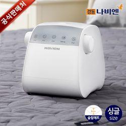 EQM531-SS슬림형싱글 온수매트 2018년형