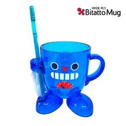 비타토 브러쉬머그 블루로봇