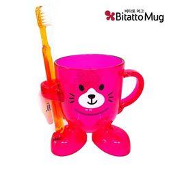비타토 브러쉬머그 핑크캣