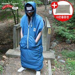 웨어 침낭 옷처럼 입는 캠핑 침낭