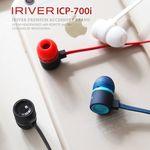아이리버 ICP-700i