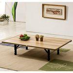 맘모스 접이식 테이블