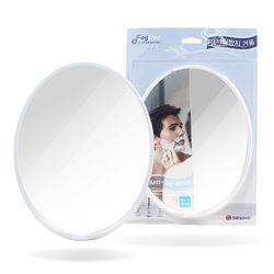 면도 클렌징 욕실 항균 김서림방지 거울 면도기거치형