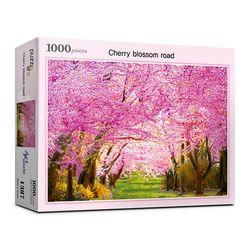1000pcs 벚꽃길 (PL1387)