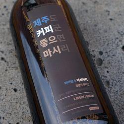 [마이빈스 더치커피] 1000ml BEST4