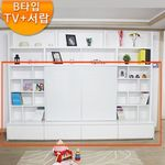영진 슬라이딩 TV 거실책장 B형 2004 (TV+서랍)