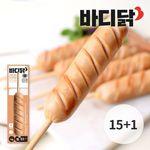바디닭 오리지널 닭가슴살 소시지 꼬치 15+1팩 (70g)