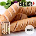 바디닭 오리지널 닭가슴살 소시지 10팩 (100g)