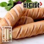 바디닭 오리지널 닭가슴살 소시지 1팩 (100g)