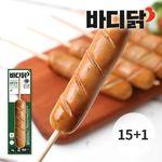 바디닭 매콤청양고추 닭가슴살 소시지 꼬치 15+1팩
