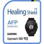 가민 어프로치 S60 AFP 올레포빅 액정보호필름 2매