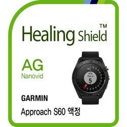 가민 어프로치 S60 AG 저반사 액정보호필름 2매