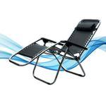 무중력 접이식 릴렉스 의자