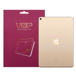 애플 아이패드 프로 10.5 후면 외부보호필름(2매)