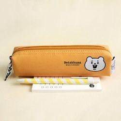적극적인 곰 미니파우치 Yellow