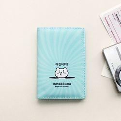 [1만↑사은품증정] 적극적인곰 여권케이스 Mint