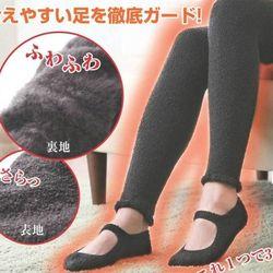 일본 모코모코 종아리보온양말