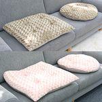 극세사 대방석 베이지 핑크(사각원형) 2color