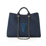 Fan.C bag - Navy(L) (팬시백)
