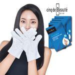 쌩크드보떼 인텐시브 원스텝 핸드 마스크 (5개입)