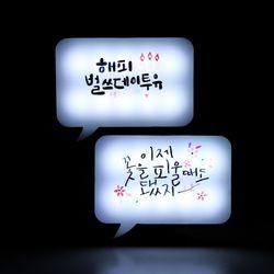 LED 보드 라이트박스
