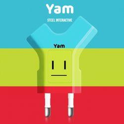 2A 멀티고속충전어댑터 YAM 얌(2대동시충전 국내생산)