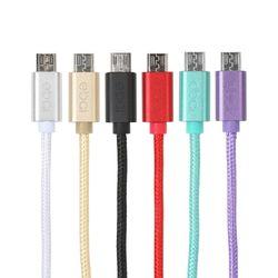 이바이 로프 마이크로 5핀 USB 케이블