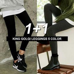 [로코식스] one+1 king golgi leggings레깅스