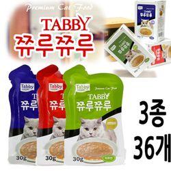 테비 쮸루쮸루 30g - 3종 36개세트고양이스프