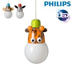 [필립스]K-470526272 New기린원숭이얼룩말-펜던트