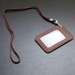 리더플랜 디자인 카드 목걸이 지갑 고급형 사원증