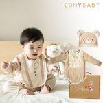 [CONY]오가닉 가을출산백일선물세트 4종택1+선물박스