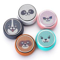 사운드펫 블루투스스피커 셀카셔터 (2개SET) BTS-PT3W