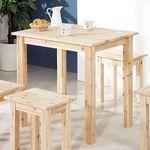 르네 삼나무 원목 800 2인 식탁(의자별도)