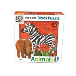 에릭칼-블록퍼즐동물