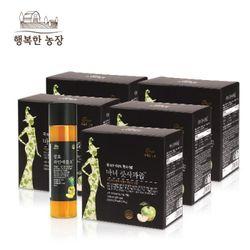 행복한농장 마녀풋사과즙 5박스+발효 파인애플초 1병