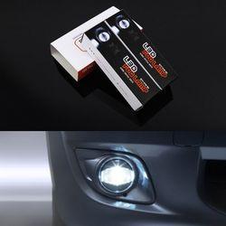 파워 자동차 LED안개등(1세트 2P)