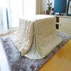 정방형코타츠이불 - 필립스 (180X180cm)