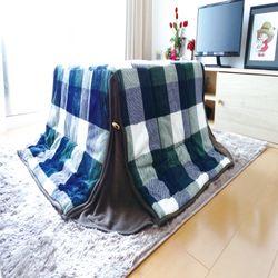 정방형 코타츠 이불 - 자나르S (180X180cm)