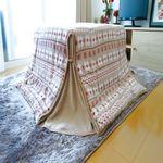 정방형 코타츠 이불 - 노르딕 (180X180cm)