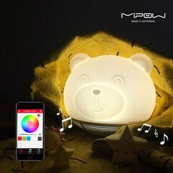 [mipow] 주코로 아기곰 블루투스 스피커 무드등