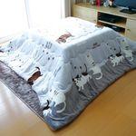 장방형 코타츠 이불 - 후아네코 (190X240cm)