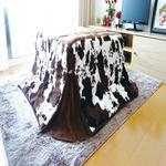 장방형 코타츠 이불 - 송아지 (180X220cm)