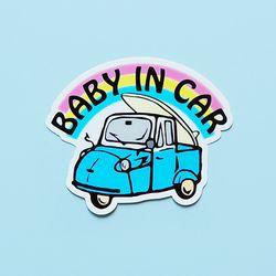 BABY in CAR 스티커(미니카)