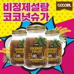 코코엘 플라워 코코넛 슈가 300g 3통비정제설탕