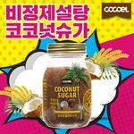 코코엘 플라워 코코넛 슈가 300g 1통비정제설탕