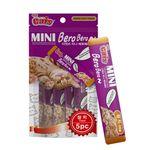 더캣츠 미니베로베로 5p - 참치애묘간식고양이간식